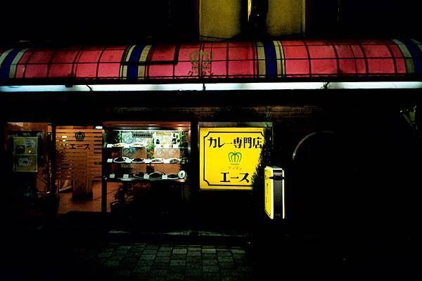 jp_d3N_086.jpg