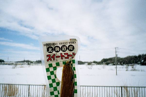 jp_d1_N_045.jpg