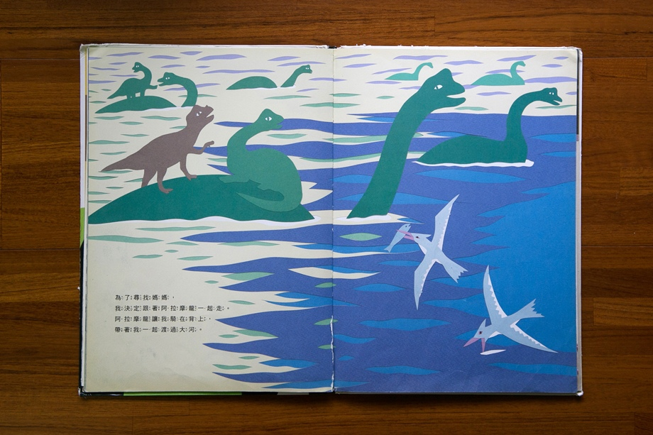 喀擦喀擦爺爺的恐龍世界