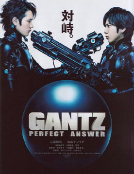 GANTZ_PERFECT_ANSWER.jpg