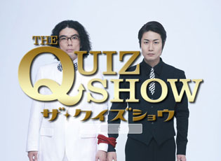 The Quiz Show first season.jpg