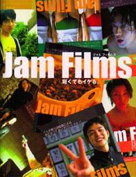 Jam Films.jpg