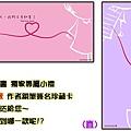 messageImage_1481622462921.jpg