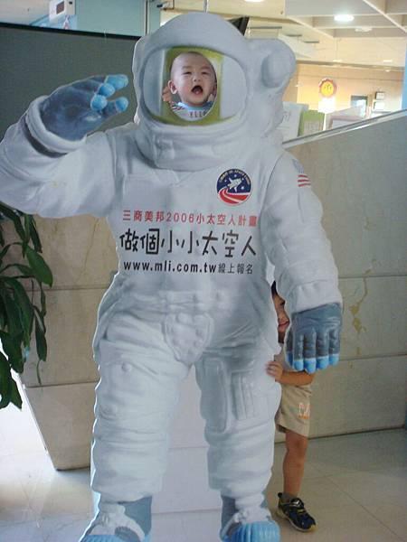 太空人二號