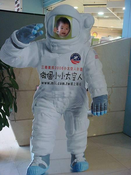 太空人三號