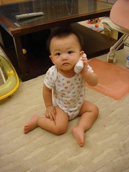喂! 有人在嗎?