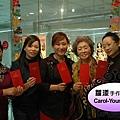 2011蘿漾開市12B.jpg