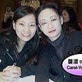 201101-蛋糕協會新春茶會05B.jpg