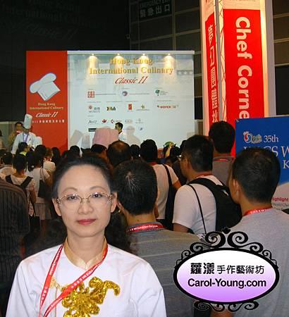 香港比賽21.JPG