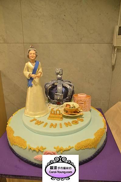 慶祝英國女皇登基60年紀念茶發表會 025