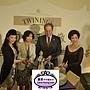 慶祝英國女皇登基60年紀念茶發表會 069
