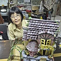 學生張秀蘭-單選作品-燈屋-20121021