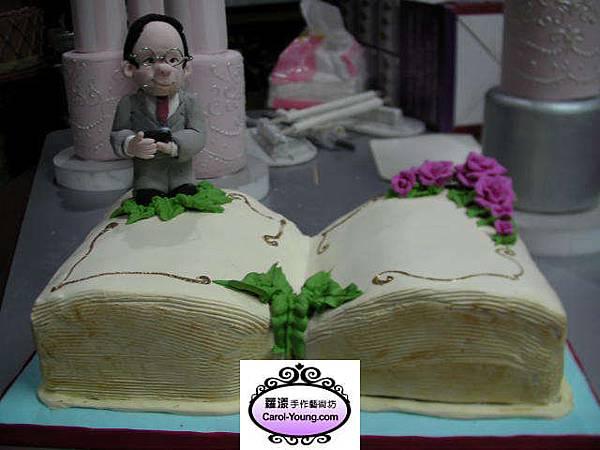 淡水商工送校長獲得教育部師繹獎創意蛋糕模型