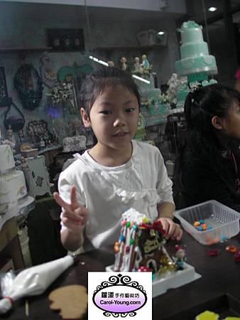 蘿漾薑餅人&薑餅屋DIY課程
