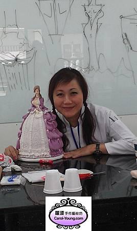 仙履奇緣人型蛋糕裝飾 Day2