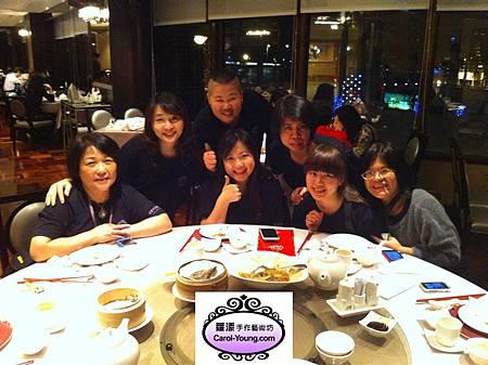 2006國賓飯店吃飯2