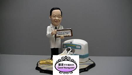 蘿漾客製Q版寫實公仔 台灣加馬刀之父 潘宏碁醫師 台北榮總加馬刀團隊 贈