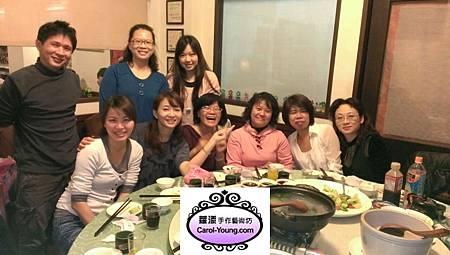 蘿漾團隊龍年尾牙聚餐