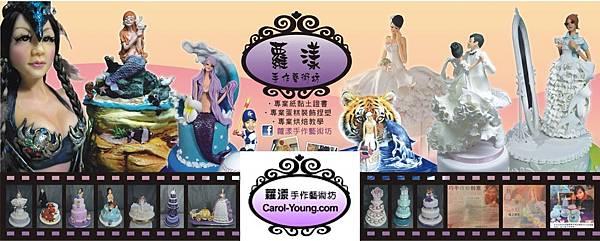 2013台北國際烘焙暨設備展DM