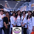 2013台北烘焙暨設備展-0328-31花絮