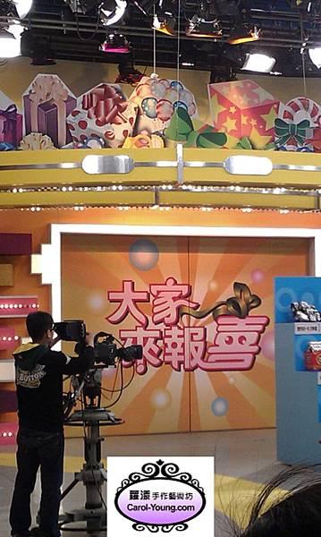 蘿漾莊老師上中視大家來報喜節目-20130402