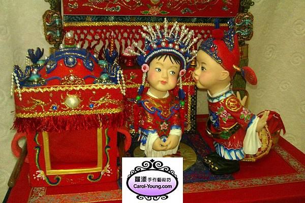 VIP學生楊麗霞-單選作品-中國婚禮-201303