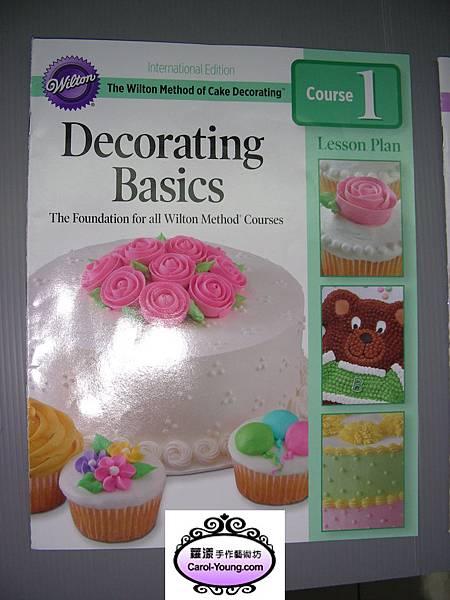 美國惠爾通認證蛋糕裝飾證書 教材