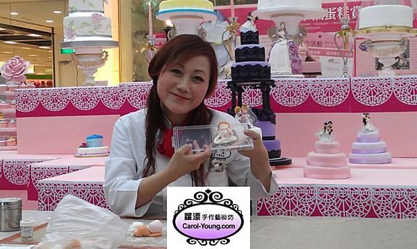 台南新光三越西門店《手感幸福蛋糕賞》記者會-20130425