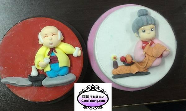 培訓學生黃慧卿-烘焙課程-人型裝飾(核桃磅蛋糕)-201304