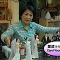 麗霞-結婚公仔02b.jpg