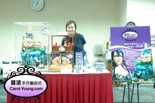 20110309-展前記者會05B.jpg