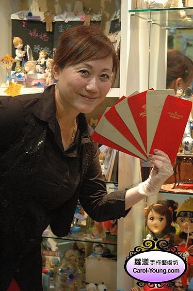 2011蘿漾開市11.jpg