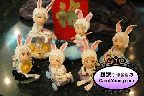 2011兔年行大運NT500.jpg
