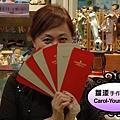 2011蘿漾開市10.jpg