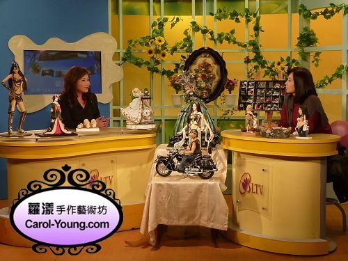 20101222-生活大不同(人間衛視)01B.jpg