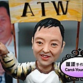 台灣亞瑟士02B.jpg