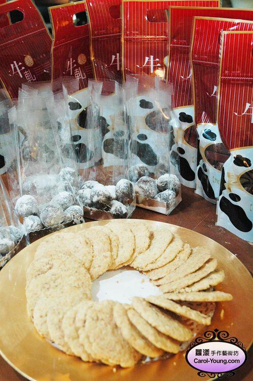 牛軋糖手工餅干課程季小姐一對課程