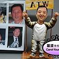 台灣亞瑟士01B.jpg