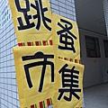 100_0659.JPG