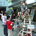 2009年創意耶誕樹
