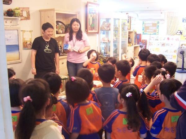 瑞恩帝兒幼稚園參訪