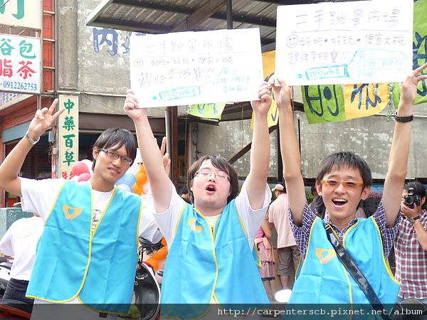 熱情的中原大學志願服務學習學生