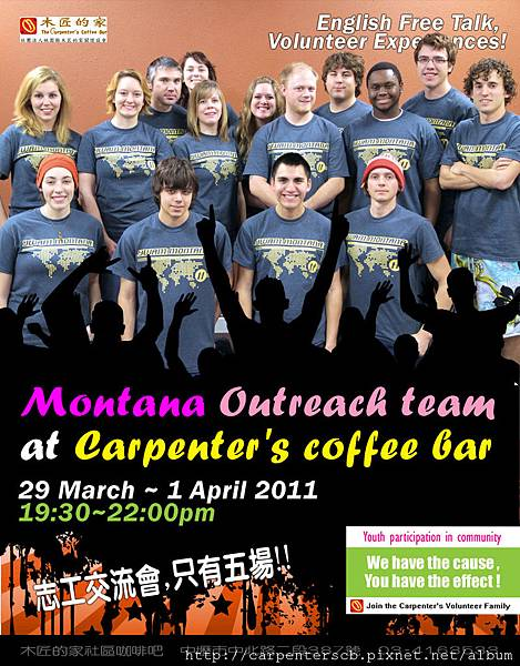 Montana Outreach Team