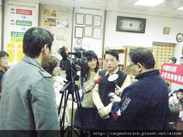 媒體採訪魯市長
