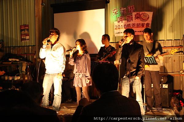 2010年感恩節