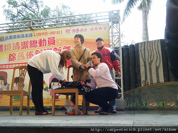 公主秀中文