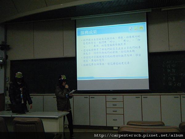2010_042911090003.JPG