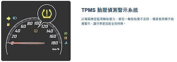 熱門汽車加裝汽車配備加裝品排行榜,升級愛車的必選汽車改裝配備.jpg