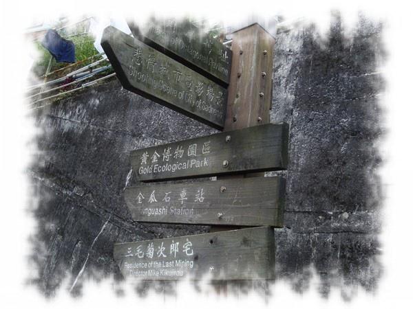 華金博物館指引牌__修正.jpg