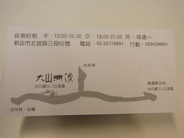 RIMG1594.JPG